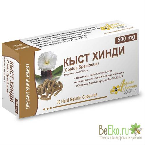 HERBS AND OILS IN CAPSULES AND TABLETS